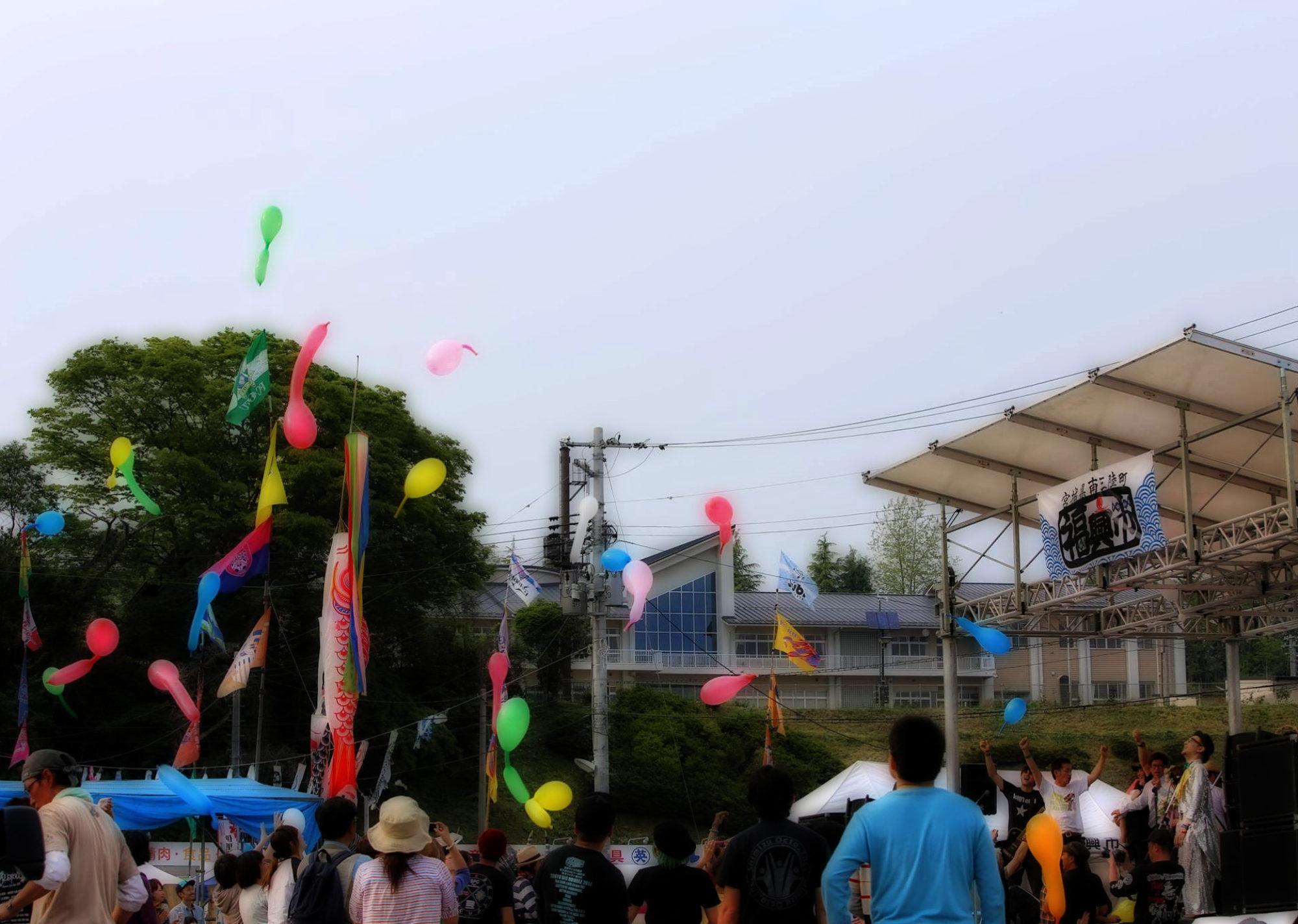南三陸HOPE FESTIVAL